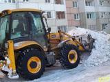 Вывоз Снега, бу