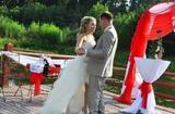 Постановочная регистрация брака